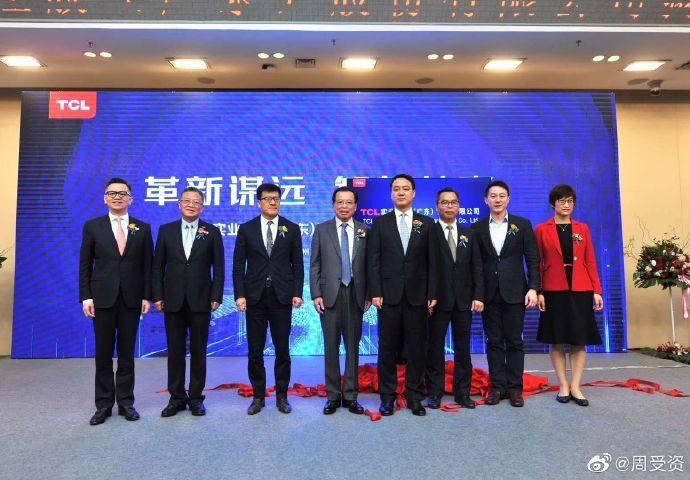 小米参加TCL实业控股揭幕仪式 2019年将全面发力大家电产品