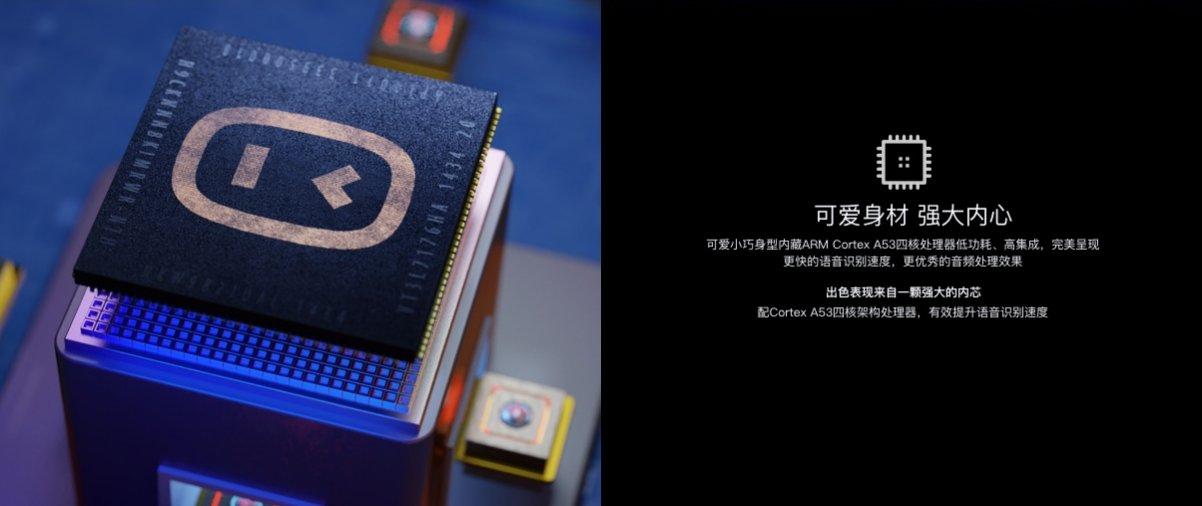 小度人工智能音箱1S正式发布:可红外控制家电 售价149元