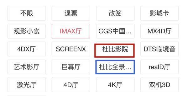 《复仇者联盟4》上映,为什么一定要选IMAX厅呢?