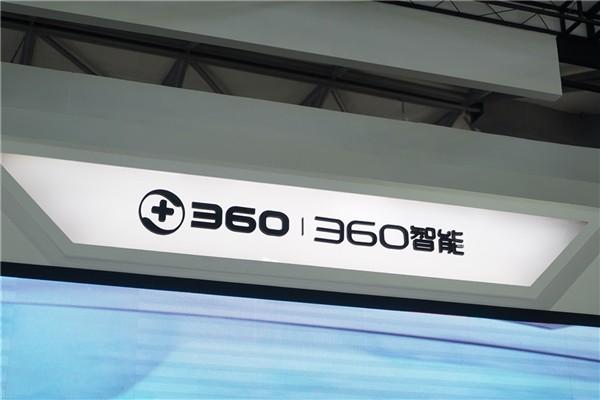 360做生态被指像贾跃亭,周鸿祎一听急了