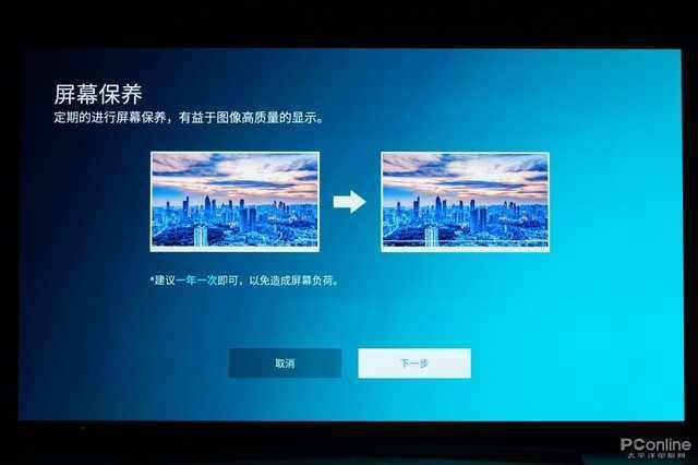 海信A8 OLED电视评测:屏幕只是开始,技术才是未来