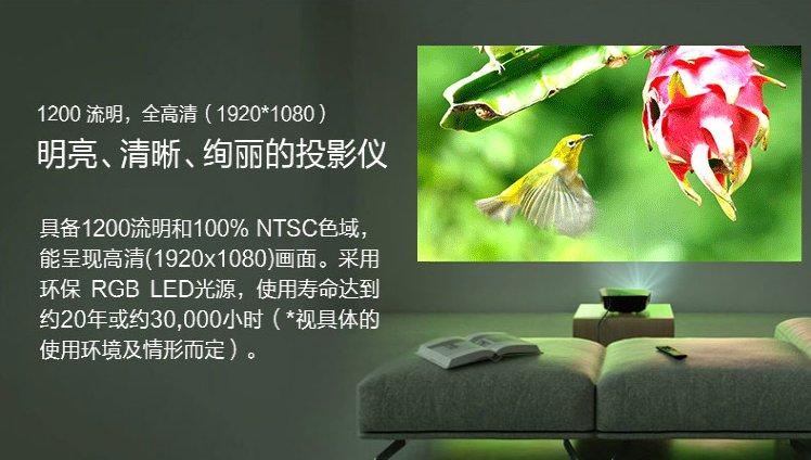 华硕F1短焦全高清投影仪发布:支持无线投屏 售价6499元