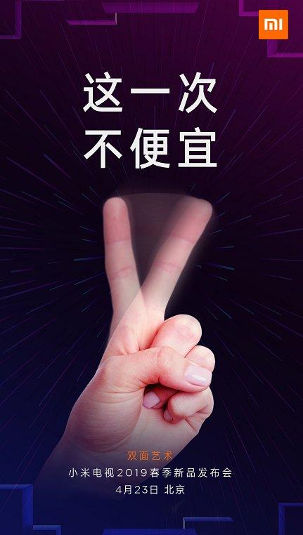 """小米电视新品""""这一次不便宜""""!小米电视或涨价"""