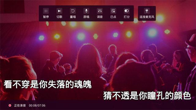K歌软件哪个好用?电视K歌软件排行榜