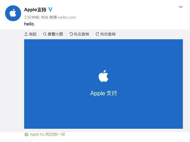终于等到你!Apple支持开通微博:提供技术支持+更棒的体验
