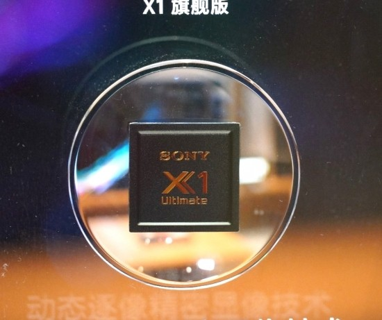 索尼KD-75X9500G评测: 8K来临前的4K旗舰