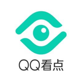 "QQ看点上线独立视频APP 用户可用""看点""模式自定义视频流"