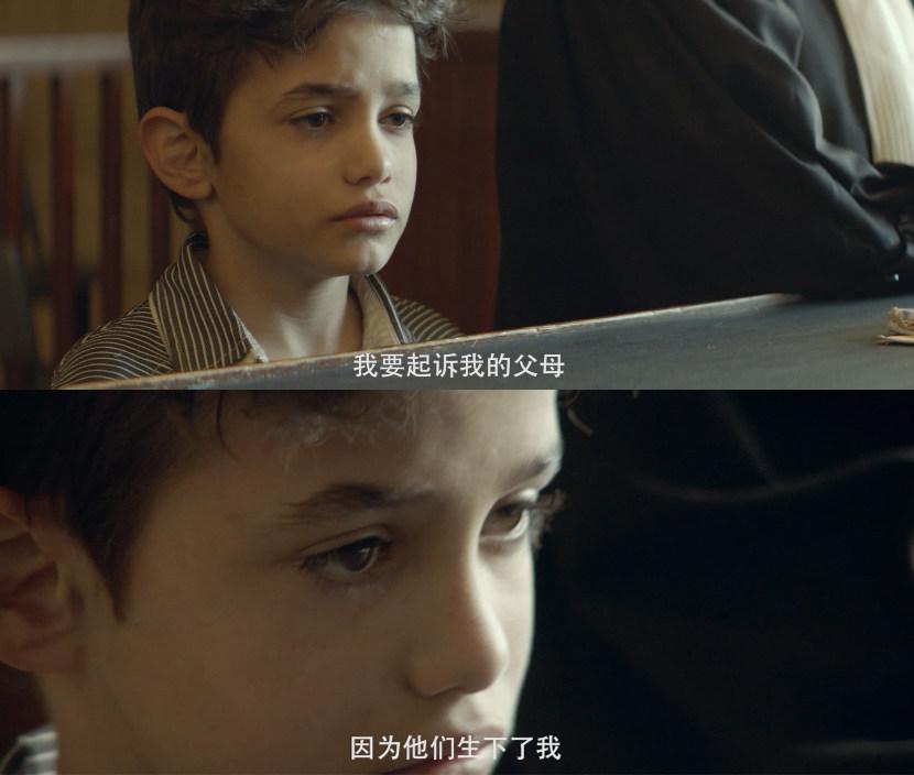 电影《何以为家》定档4月29日  催泪版中文预告震撼控诉双亲