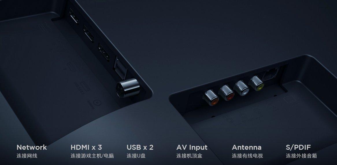 小米全面屏电视E55A和E55C有什么区别?这些小细节要注意!