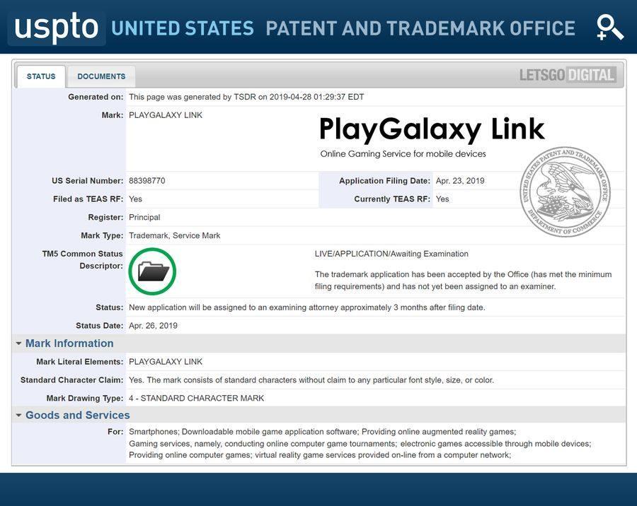 三星在美获PlayGalaxy Link商标 或对标Apple Arcade