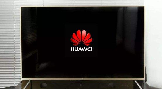 华为将在今年内推出世界首款华为5G8K电视