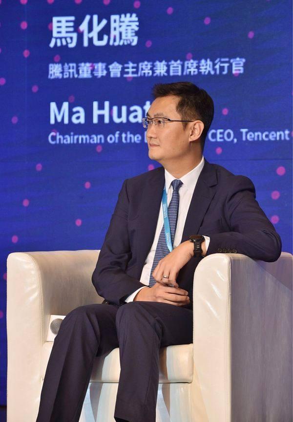 """马化腾:腾讯新的愿景和使命是""""科技向善"""""""