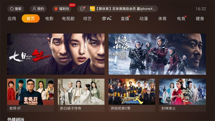 刘老根3开机 刘老根3主演是谁?有没有赵本山和范伟?