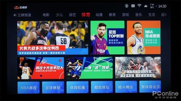 2019FIBA篮球世界杯官方指定电视TCL P8评测