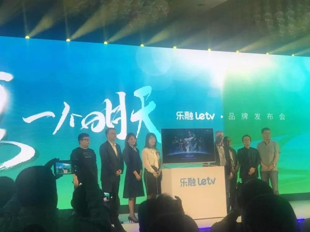 乐融致新CEO刘淑青:2019年春节前把乐视前员工报销款清还