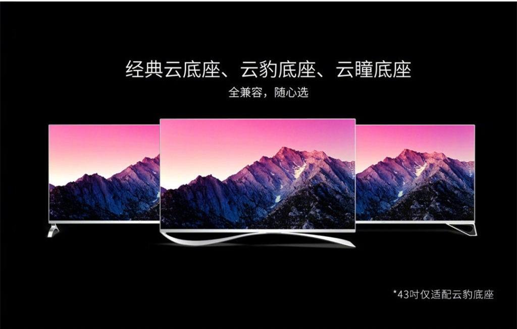 科技早报 乐融超级电视第五代发布;夏普新品发布会5月10日召开