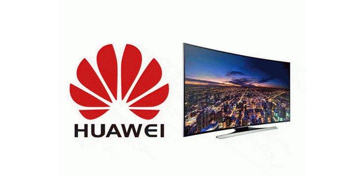 华为否认华为5G电视 大屏幕终端不意味着电视