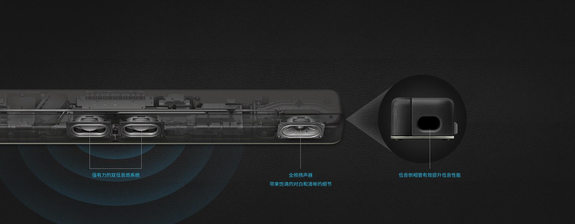 索尼杜比全景声回音壁HT-X8500国内开卖 售价2990元