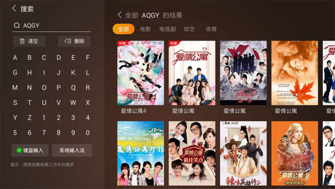 爱情公寓5开拍王传君邓家佳缺席 爱情公寓5播出时间为2020年