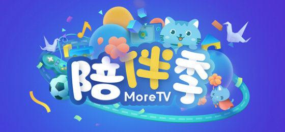 云视听电视猫陪伴季 五月母亲节特别推荐这些优质剧!