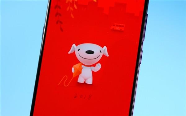 京东与腾讯续签三年战略合作协议 继续用微信为京东提供入口