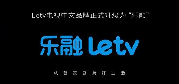 乐视第5代超级电视超5的净蓝技术有什么作用?
