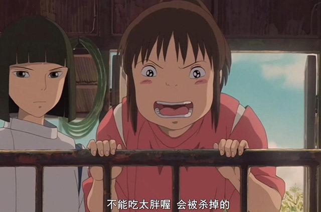 宫崎骏动画电影《千与千寻》国内引进 最快暑期上映