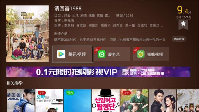 请回答1988翻拍中国版《相约九八》 网友点评别毁原剧