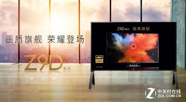 想体验HDR真实效果?至少万元以上的电视起步