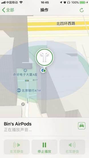 苹果耳机怎么用?AirPods2的10个隐藏使用技巧