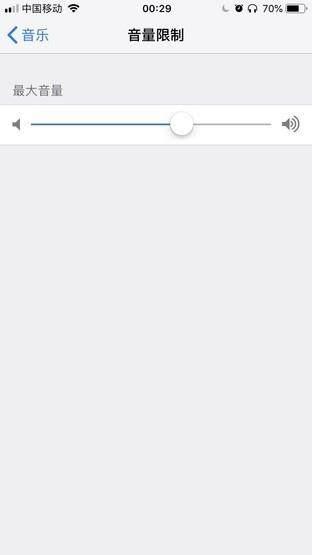 苹果耳机怎么用 AirPods2的10个隐藏使用技巧