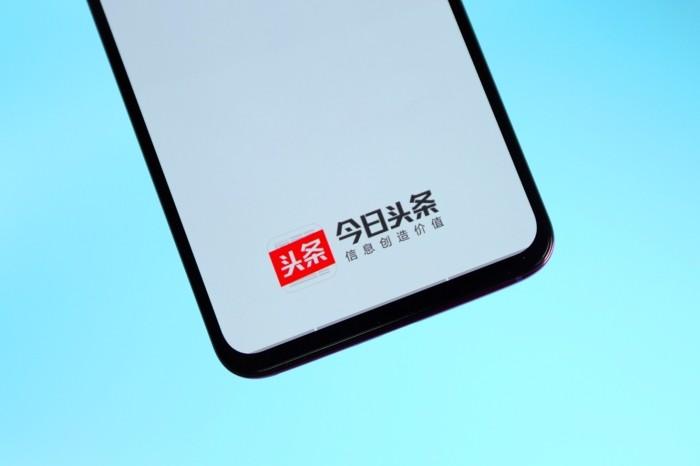 科技早报 华为高端电视预计9月发布;字节跳动社交产品飞聊上线