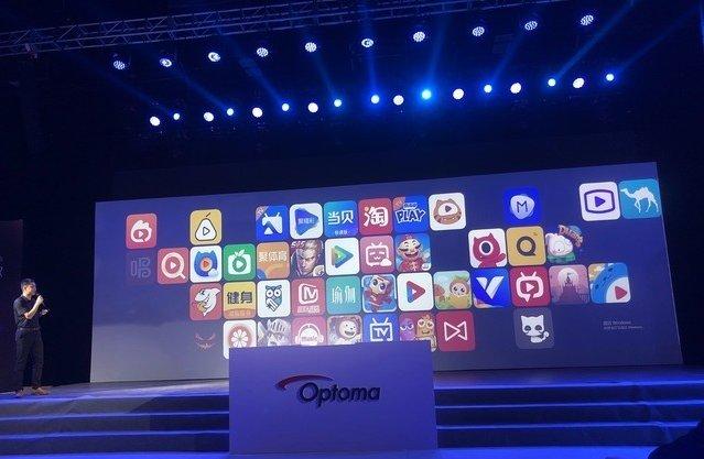 奥图码召开春季新品发布会 与当贝网络正式达成战略合作