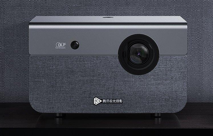 腾讯极光S3 4K智能投影仪新品正式发布  售价6499元