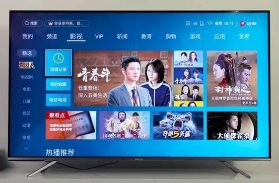 海信HZ55E5D电视评测:打造全能智慧体验