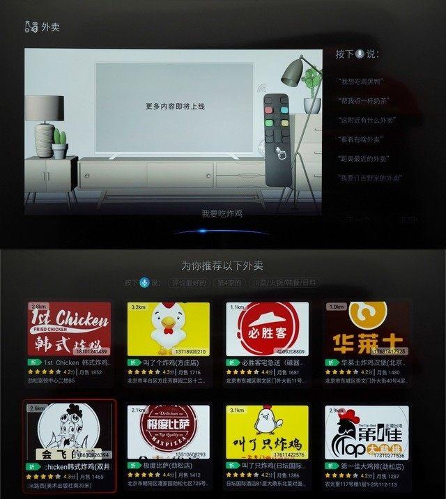 TCL Q680定制版电视上手评测:高颜值、高品质、高性价