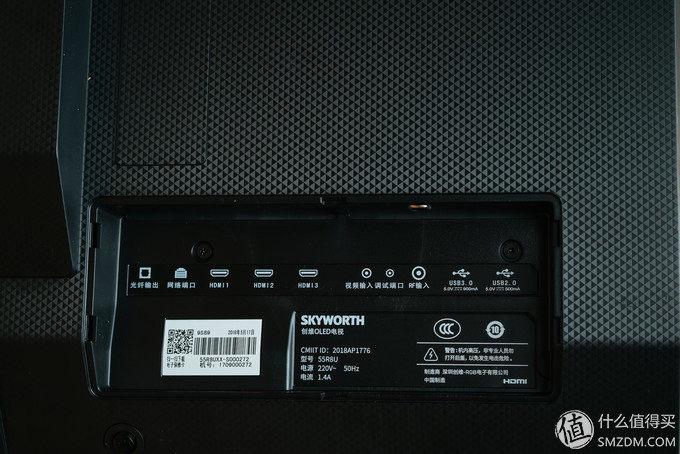 创维55R8U评测:国产旗舰,创维OLED经典款