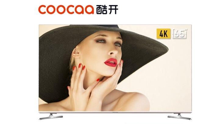 酷屏资讯_酷开K6S打造高端护眼全面屏电视 - 电视机资讯 - 高清视觉网