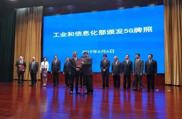 科技早报 华为电视与苏宁洽谈合作;工信部正式发放5G商用牌照