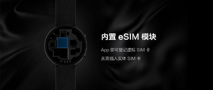 华米推出AMAZFIT智能手表2 内置eSIM通讯模块支持4G通话