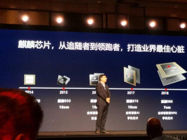 """华为邵洋:将通过""""手机+TV""""让电视机重回家庭娱乐中心"""