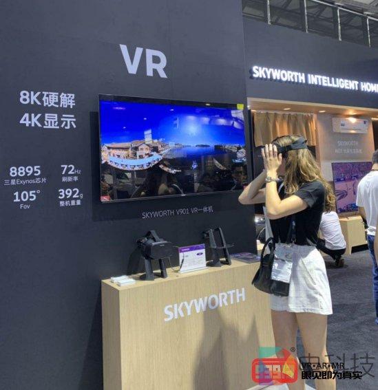 创维V901 VR一体机亮相CES亚洲展,支持8K视频硬解码