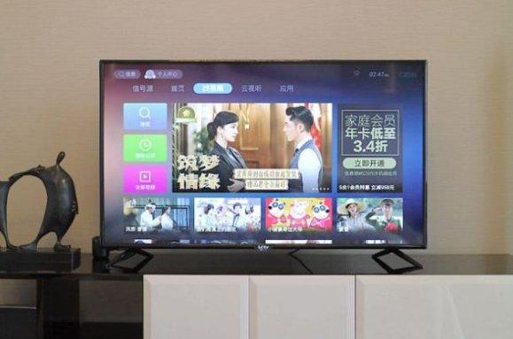 乐融letv超级电视Y43评测:主打年轻、高性价比