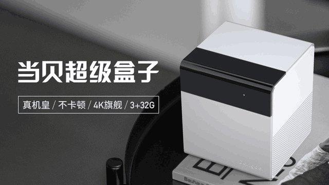 热辣出炉:2018年性能最强的网络机顶盒排名