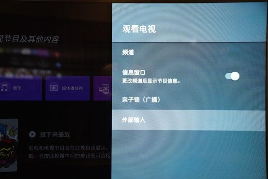 HDMI接口太多分不清?索尼电视自定义HDMI接口名称教程