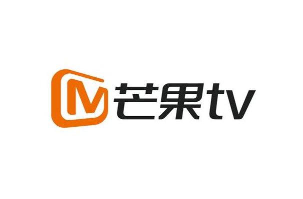 咪咕与芒果达成战略合作:涵盖优质版权内容、5G+等领域