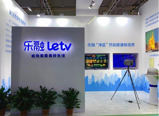 乐融Letv南京创新周三大看点!体验健康美好家庭生活