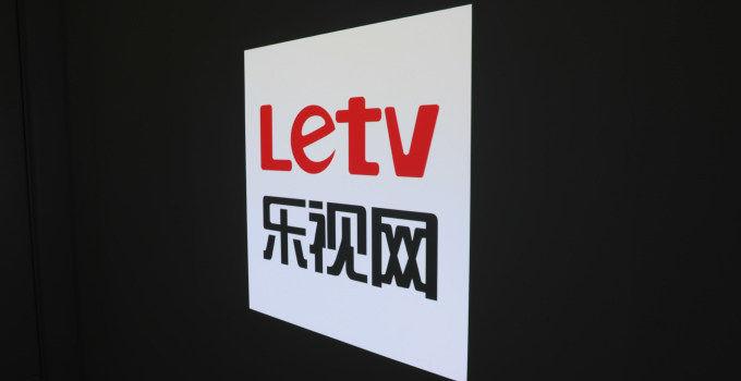 科技早报 海信投5亿成立电视芯片公司;极米H3投影仪于八月发布