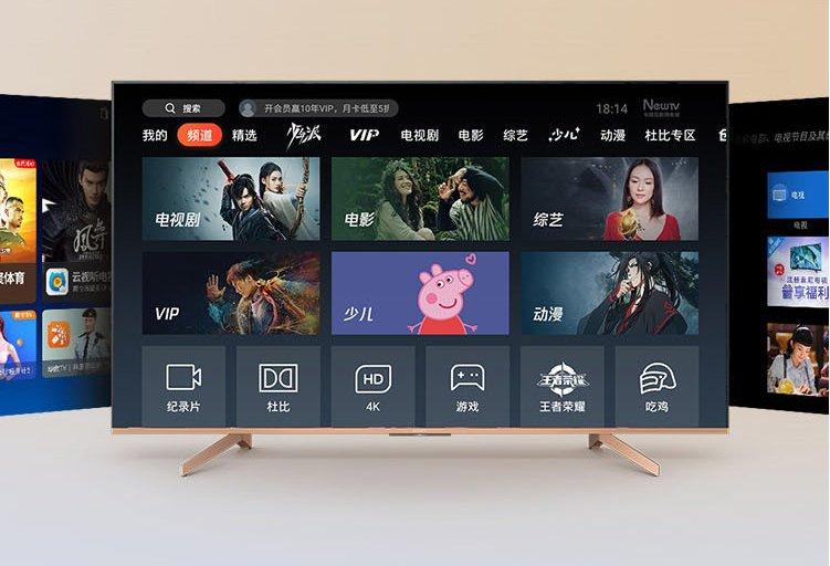 索尼新一代4K HDR电视U8G系列新品正式发布:售价6699元起