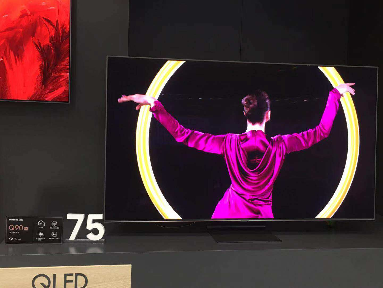 QLED电视今年出货量将达510万台 同比增长88%